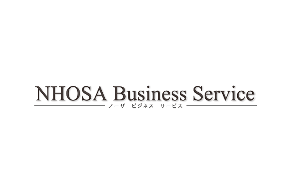 NHOSA Business Service